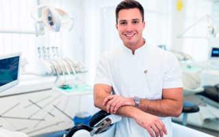 Гной из десны около зуба – лечение медикаментами и народными средствами