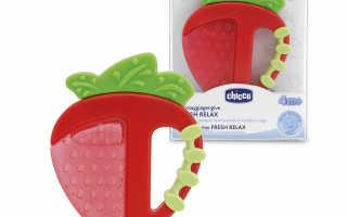 Прорезыватель для зубов – незаменимая игрушка для вашего малыша