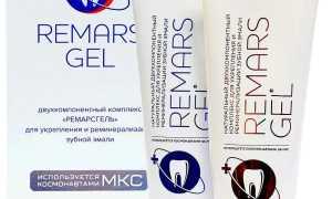 «РемарсГель» (Remars Gel) для восстановления зубной эмали