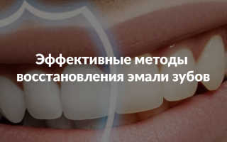 Инструменты для реставрации зубов — болезни полости рта