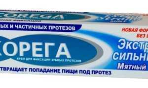 Крем — Корега — для фиксации зубных протезов: состав и инструкция