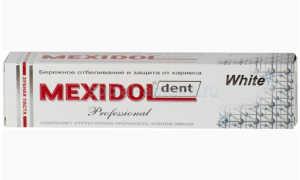 Зубная паста Мексидол Дент: отзывы, инструкция по применению и цена