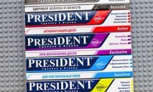 Зубная паста Президент – разновидности, отзывы о качестве и цены