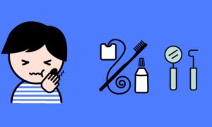Всегда ли реакция зуба на холодный воздух означает пульпит?
