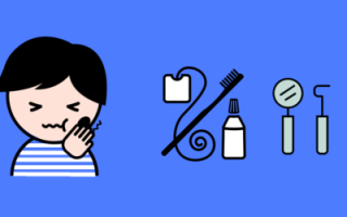 Свищ на десне: лечение в домашних условиях, препараты, профилактика