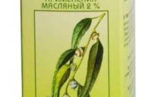 Хлорофиллипт – таблетки – раствор масляный – Инструкция
