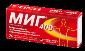 МИГ-400 от зубной боли: помогает ли?