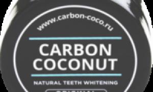 Carbon Coconut для отбеливания зубов: состав зубного порошка, эффективность, цены