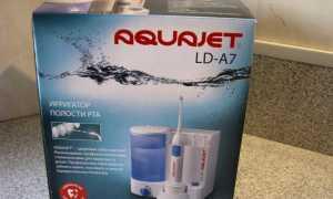 Ирригатор для здоровья зубов и полости рта AquaJet LD-A7