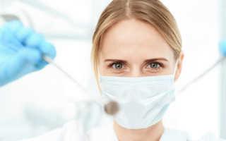 Удаление имплантата в стоматологии