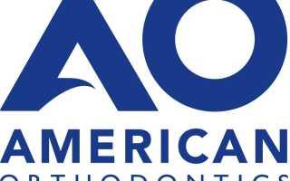 Американские брекеты Ormco – особенности, виды, цены