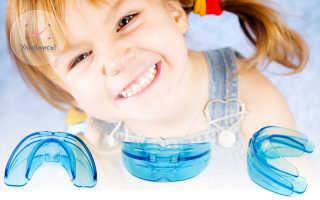 Универсальный трейнер I-3 для коррекции дефектов прикуса у детей