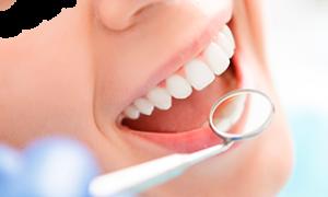 Записаться на приём к стоматологу через обратную форму