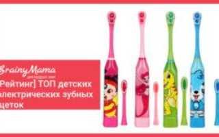Как нужно выбирать электрическую зубную щетку для детей?