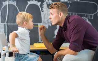 Короткая уздечка языка у ребенка: как исправить аномалию развития?